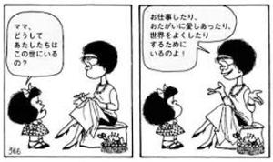 Mafalda idiomas